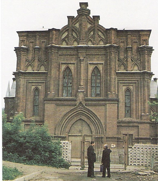 Holy Mother of God Church in 1994
